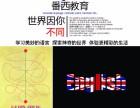 重庆英语培训 番西教育 商务英语课程