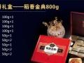 月饼礼盒八月十五金秋礼蛋黄莲蓉五仁中秋节礼品团购
