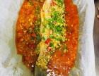 重庆纸包鱼 巫山纸包鱼技术培训 重庆烤鱼做法培训