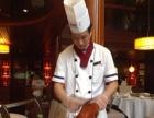 烤鸭技术培训正宗果木烤鸭