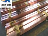 【宁波瑞港】现货供应T3紫铜排 含铜量99.9%紫铜排 价格优惠