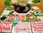 青岛烤肉加盟 烤肉双拼加盟 烤肉超市加盟