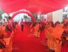 中西式婚宴、宴会用品租赁、宴会场地出租、庆典活动