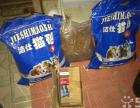 猫咪去世了 剩余猫粮猫砂 外出包低价出售