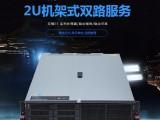 RD650 S2620v3 R720i 2U服务器 性能强焊