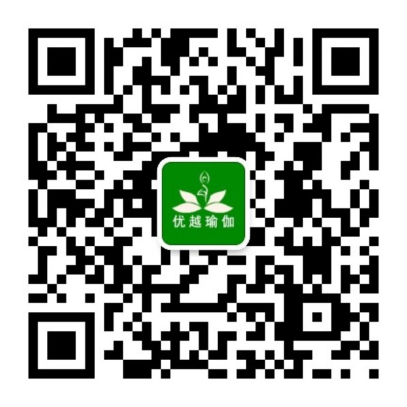 石家庄市裕华区优越瑜伽会员招募
