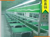 深圳生产流水线/皮带输送线/电子组装线/PVC防静电生产线/流水
