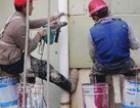 广州落水管安装 外墙管道维修,安装落水管,高空作业