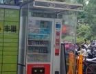 低价转让 5台自动售货机 支持支付宝 苏宁广场