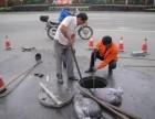 徐州段庄,天山绿洲附近疏通修改各种管道,抽粪