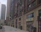 西新桥深业华府(52平纯一层小区门口)双面街直签