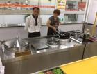学冒菜到南充新丝路烹饪学校