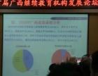 广西科技大学函授成人高考热门专业-建筑工程管理