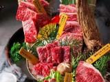 日式烧肉技术培训