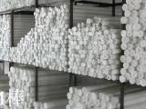 美国杜邦POM棒 白色聚甲醛棒