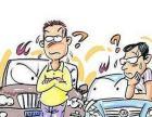 专职婚姻家庭、知识产权纠纷陕西惠泽法律为您维权