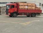 东莞到威海大件设备运输几天能到?价格多少