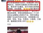 东莞总裁成交思维只有坦然接受命运的不公才能安然享受生命的平等