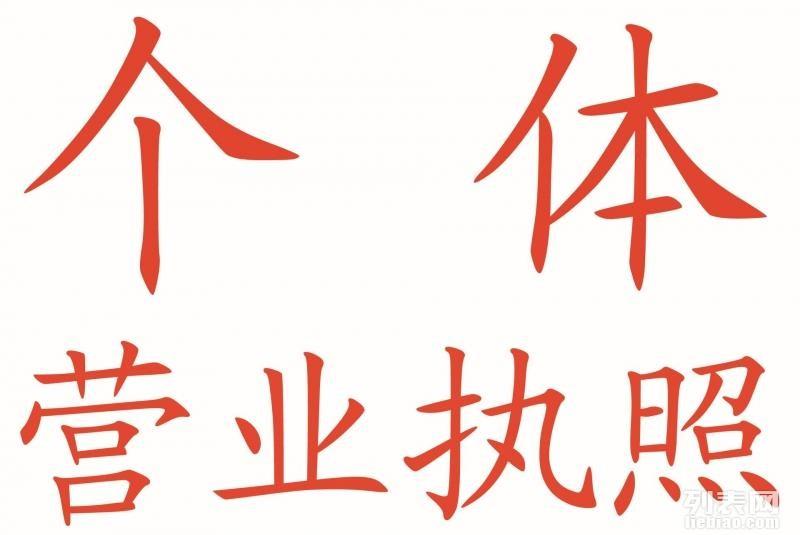 宁波新公司代办注册 宁波变更注册 宁波五证合一办理
