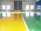 柳州地面油漆地坪漆厂家施工