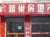 滨州房产3室2厅-70万元