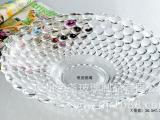 低价供应玻璃果盘、玻璃珠点果盘、玻璃果斗、玻璃水果碟、小吃碟