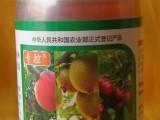 苹果桃梨杏草莓李子石榴葡萄枣膨大素效果明显增甜剂防裂果