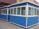 彩钢房钢结构连接专用防水贴 北京兰飞建筑工程有限公司