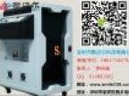 黑龙江哈尔滨手机镀膜设备_隐形纳米镀膜生产厂家