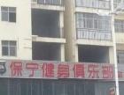 转让溆浦火车站旁保宁健身房年卡一张