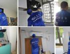 南汇康桥专业清洗各种家用空调 中央空调