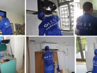 浦东北蔡专业清洗各种家用空调及中央空调