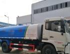 转让 洒水车专业生产销售2吨至20吨洒水车