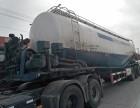 水泥半挂罐车前四后八粉粒物料运输车