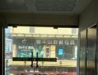 永阳镇 五洲星商贸城 商业街卖场 120平米