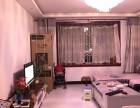 渭阳西路 阳光小区 4室 2厅 130平米 出售阳光小区