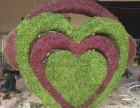 烟台仿真绿雕草雕稻草人艺术产品专业生产厂家
