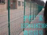 防撞围栏 围网 护栏网 公路防护网厂家批发价格 量大优惠吗