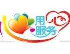 欢迎进入~扬州东芝洗衣机(各点)售后服务维修东芝网站电话