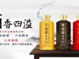 中央电视台品牌强国入选品牌-汉唐酱魂酱香酒全国招商