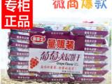 淘宝微商热卖食品 金富士量贩装  葡萄味夹层饼干320g 休闲零