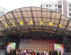 广州公关活动策划