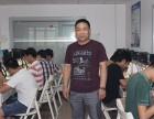 苹果手机维修培训 零基础学习手机维修 维修加强班