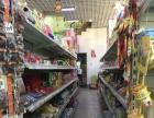白塔堡年均5000+超市转让 43万可议 亿广场西