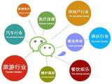 山西太原地区专业制作网站公众号小程序APP