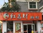 龙岗中心城旺铺转让 可做餐饮 红荔村店旁