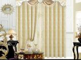 厂家热销 金帛丽欧式窗帘 奢华特价客厅卧室成品遮光窗帘面料价格