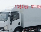 湖北随州专用车厂家专业改装生产各种厢式车、环卫车