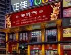 祖庙商圈8700平方高层酒店物业房东直租