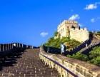 北京旅游攻略纯5日游路线推荐,带你游览美丽的皇都